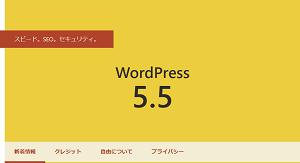 簡単にWordPressの記事に大きな見出しを作る方法!