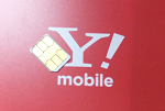 Y!mobileのりかえ