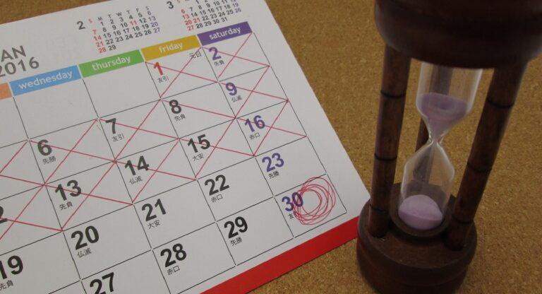 月次支援金【申請期限一覧】期限を守ろう!